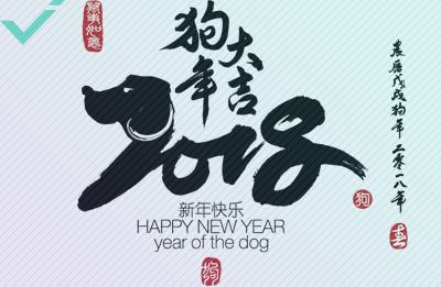 9 consejos para impulsar tu negocio durante el Año Nuevo Chino