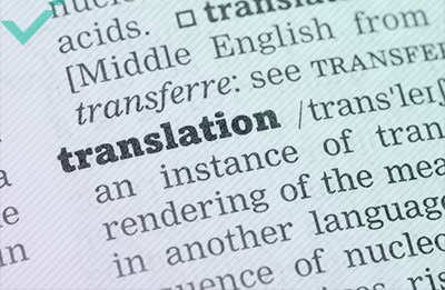 ¿Por qué es tan importante la traducción?