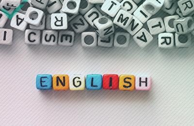 ¿Por qué el inglés ha tomado prestadas tantas palabras?