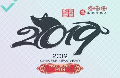 Guía detallada para sacar partido al Año Nuevo Chino