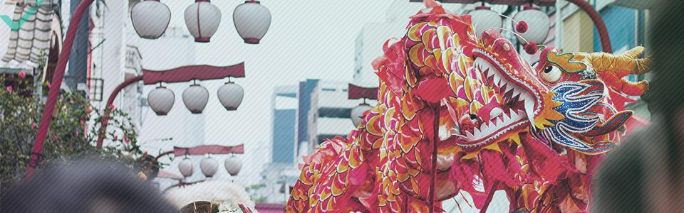 El chino consta de miles de caracteres.